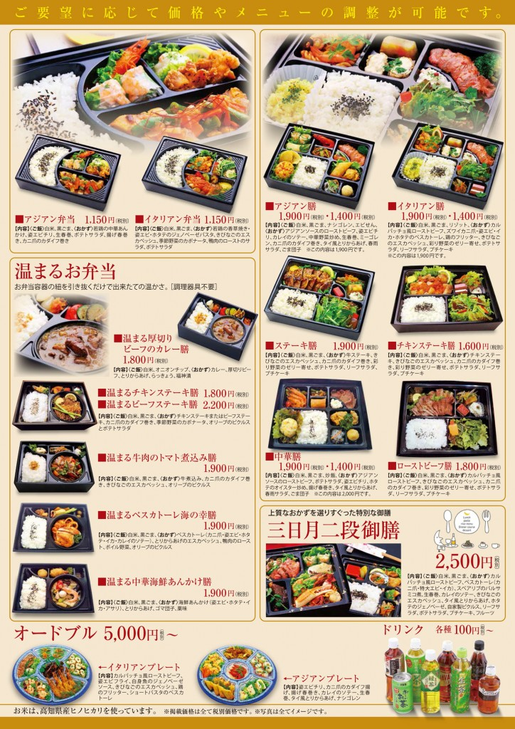menu-2